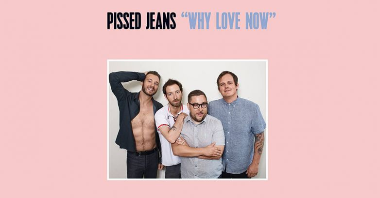 [New Track] Pissed Jeans - The Bar Is Low